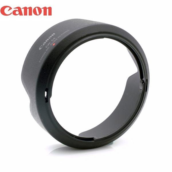 我愛買#原廠Canon遮光罩EW-54遮光罩EW-54太陽罩可倒裝EF-M 18-55mm F/3.5-5.6 IS STM遮陽罩EW54遮光罩
