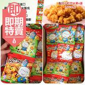 (即期商品)日本 龜田小粒豆米果4連
