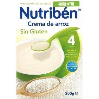 愛瑪星球 Nutriben貝康 初階米精(300g) - 西班牙製
