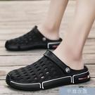 涼鞋外穿拖鞋男夏季新款洞洞鞋男士潮流韓版包頭室外拖鞋軟底沙灘