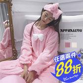 任選2件88折睡衣韓版撞色蝴蝶結大碼長袖上衣+長褲睡衣兩件式套裝【08G-M0449】