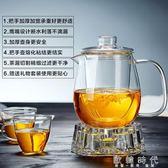 耐熱玻璃泡茶壺過濾花茶壺套裝泡茶茶具   歐韓時代
