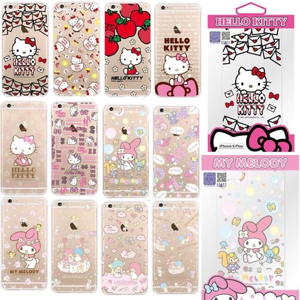 88柑仔店~新版三麗鷗 HELLO KITTY 雙子星 kikilala 美樂蒂 iPhone 6 (4.7吋)保護殼 手機殼 軟套