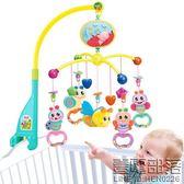 源樂堡 新生嬰兒寶寶床頭鈴0-1歲3-6-12個月音樂旋轉搖鈴玩具益智【壹電部落】