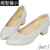 Ann'S璀璨流線手工燙鑽-尖頭舒適低跟婚鞋3.5cm-銀