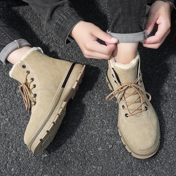 馬丁靴 冬季鞋加絨男士雪地靴男鞋中高幫加厚保暖馬丁靴棉短靴子潮鞋【快速出貨八折搶購】