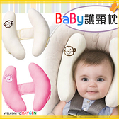 卡通動物繡花可調式BABY汽車座椅護頭枕