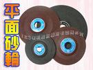 """【7155】金研平面砂輪5""""(125x6x22mm) WA紅 砂輪片 樹脂砂輪 適用平面研磨機 EZGO商城"""