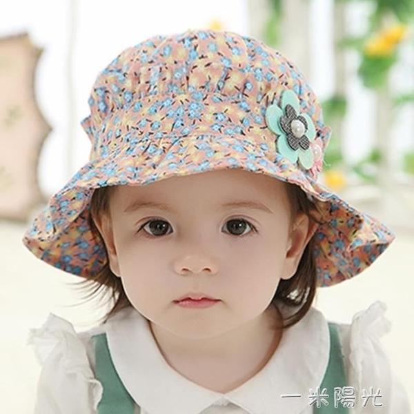 女寶寶帽子秋季洋氣公主盆帽1-3歲女孩韓版可愛漁夫帽嬰兒春秋天 聖誕節免運