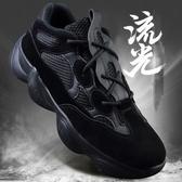 2019跑鞋酷動運動鞋男冬季韓版椰子鞋透氣網面跑步鞋學生休閒鞋