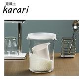 日本Karari珪藻土乾燥米量杯-180ml