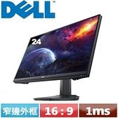 DELL 24型 遊戲專用液晶螢幕 S2421HGF