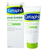 買就送溫和潔膚棉 Cetaphil舒特膚 長效潤膚霜100g 元氣健康館