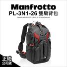 Manfrotto 曼富圖 Pro Li...