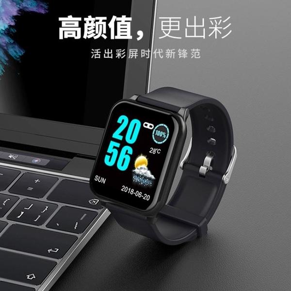 Z02智慧手環1.3高清大屏計步監測IPS彩屏防水運動手環【新年特惠】