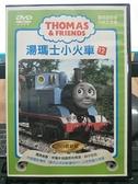 挖寶二手片-Y02-118-正版DVD-動畫【湯瑪士小火車 湯瑪士和彩虹】(現貨直購價)