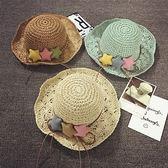兒童草帽夏天沙灘帽女童大沿遮陽帽度假寶寶帽子防曬太陽帽可折疊