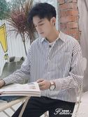 條紋襯衫男長袖韓版潮流寬鬆青少年薄款休閒港風日系學生外套襯衣 范思蓮恩