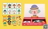 兒童拼圖益智磁性拼裝玩具2-6歲幼兒園平圖磁力拼圖 新年禮物
