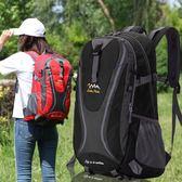 登山雙肩包 雙肩包男戶外登山背包大容量女40L旅行包旅游背包男防水運動書包