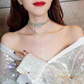 閃亮水鉆頸圈項鍊女日韓個性飾品短款鎖骨鍊【繁星小鎮】