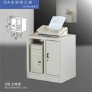 OA辦公桌 HU辦公桌系列 B櫃 主機櫃  會議桌 辦公桌 書桌 多功能桌  工作桌