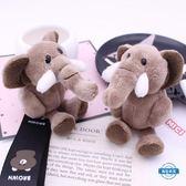 鑰匙圈大象包包掛件創意可愛卡通鑰匙扣女士汽車鑰匙鍊正韓毛絨情侶掛飾