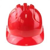 安全帽工地國標施工玻鋼加厚V型透氣ABS高強度勞保防砸施工