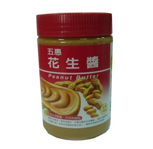 五惠花生醬-1罐(400g/罐)【合迷雅好物超級商城】