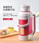 清水熱水瓶玻璃內膽保溫瓶開水瓶辦公暖瓶家用大容量不銹鋼暖壺