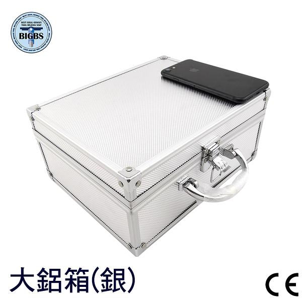 利器五金 工具箱 鋁箱 儀器收納箱 鋁合金 海綿 現金箱 保險箱 收納箱 大鋁箱(銀)