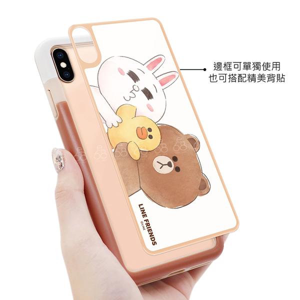 iPhone X XS LINE 邊框 背板 手機殼 熊大 兔兔 邊框 情侶 可愛卡通 二合一 保護套保護殼