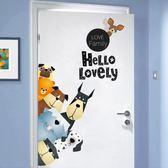 創意3d立體可愛卡通門貼兒童房臥室宿舍房間寢室裝飾貼畫貼紙自粘jy 快速出貨全館免運