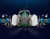 防毒面具噴漆專業防護口罩3100防油漆化工氣體工業粉塵專用面罩