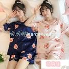 睡衣 冰絲睡衣女夏季可外穿家居服短袖套裝薄款韓版女學生可愛卡通絲綢 【萌萌噠】