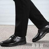 男士休閒皮鞋夏季透氣新款英倫商務休閒皮鞋男低幫男士皮鞋潮鞋子TA6748【雅居屋】