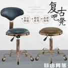 美容凳大工凳理發店椅子美發店旋轉升降凳子化妝發廊滑輪椅子剪發 自由角落