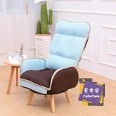 餵奶椅 喂奶椅子哺乳椅單人靠背沙發椅孕婦喂奶椅多功能可折疊旋轉小沙發T 4色【快速出貨】