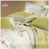 御芙專櫃『法國香芬』綠*╮☆四件式專櫃高級精梳棉˙加大【薄被套+薄床包】6*6.2尺