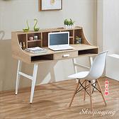 【水晶晶家具/傢俱首選】SY1204-2皮爾斯120cm書架型單抽書桌(不含椅子)