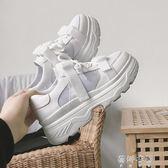 老爹鞋 小白鞋女老爹鞋韓版學生原宿風ulzzang百搭運動鞋 蓓娜衣都