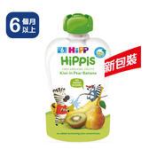【買2包送小湯匙】 Hipp 喜寶-有 機水果趣-奇異果香蕉 100g 68元
