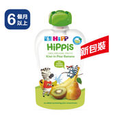 Hipp 喜寶-有 機水果趣-奇異果香蕉 100g X6包 383元
