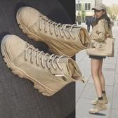 帥氣馬丁靴女英倫風薄款春秋單靴2020夏季新款百搭機車短靴子