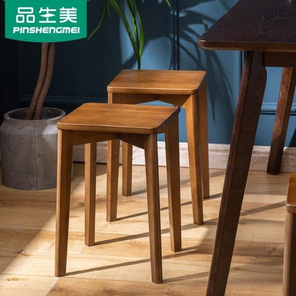 凳子家用實木方凳小板凳大人餐桌凳圓凳木凳子沙發凳客廳茶幾腳凳 晴天時尚