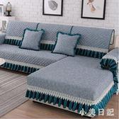 沙發墊套棉亞麻家用四季簡約現代通用布藝全包坐墊防滑萬能沙發套 qf11651【小美日記】