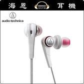 【海恩數位】日本鐵三角 CKS770 耳道式耳機 白色