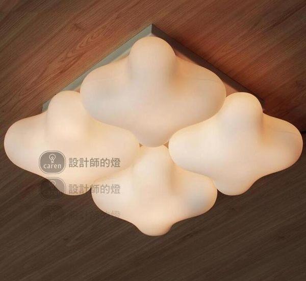 美術燈  兒童房燈具歐式溫馨臥室陽台方形幸運草客廳吸頂燈  -不含光源