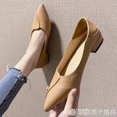 夏季新款2019春款單鞋女黑白色潮鞋粗跟高跟平底工作尖頭奶奶鞋子  (橙子精品)