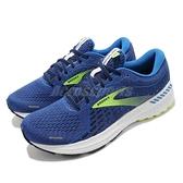 Brooks 慢跑鞋 Adrenaline GTS 21 藍 黃 男鞋 支撐型 運動鞋 【ACS】 1103491D441